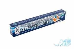 Купить зубную щетку с ионами серебра средней жесткости, Белый Кот недорого