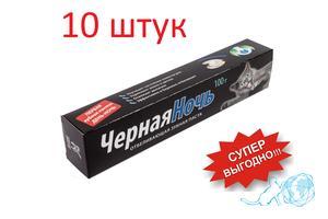 Купить зубную пасту, Белый Кот в интернет-магазине
