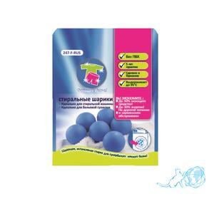 """Купить набор стиральных магнитных шариков """"Белый """", 6 штук"""
