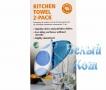 Купить комплект кухонных полотенец Блеск недорого