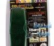 Купить щетку Моримон (зеленую), Белый Кот на официальном сайте
