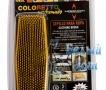 Купить щетку Моримон (желтую), Белый Кот на официальном сайте