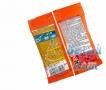 Купить порошок пятновыводитель Udalix 80 гр., Белый Кот в интернет-магазине