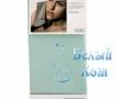 Купить салфетку для лица косметическую, Белый Кот на официальном сайте