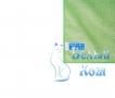 """Купить салфетку для мытья полов """"Белый Кот"""" в интернет-магазине"""