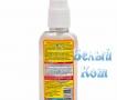 Купить спрей-пятновыводитель Udalix, Белый Кот в интернет-магазине