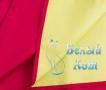 Купить полотенце Пляжное (малиновое) 87*180, Белый Кот по низкой цене