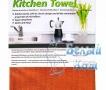 Купить полотенце кухонное недорого