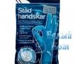 Купить универсальные перчатки с хлопковым напылением (размер L) недорого