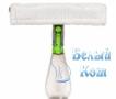 """Купить платформу - спрей для мытья окон """"Белый Кот"""" в интернет-магазине"""