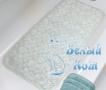 """Купить коврик противоскользящий для ванны """"Белый Кот"""", серебро в интернет-магазине"""